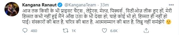 Kangana Ranaut on Twitter.