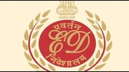 The raids are being conducted in connection with the PMC bank scam.