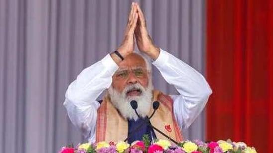 Prime Minister Narendra Modi. (AP)