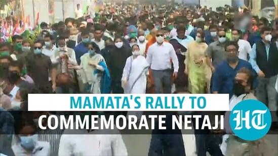 Rally on Netaji's birth anniversary