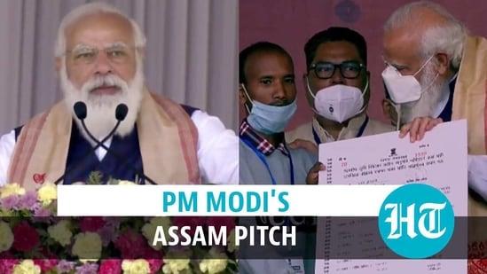 PM Modi addressed a rally in Assam's Sivasagar