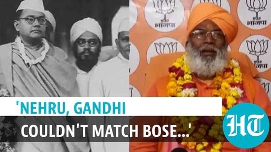 BJP MP Sakshi Maharaj commented on Netaji Bose's death (ANI)