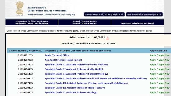 UPSC Recruitment 2021.(Screengrab)