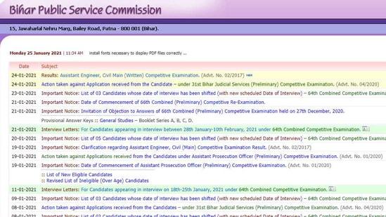 BPSC AE main results 2021.(Screengrab )