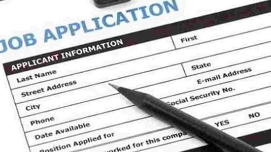 NITRD Recruitment 2021.(HT File)