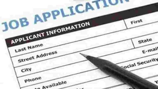 NHRC Recruitment 2021(HT File)