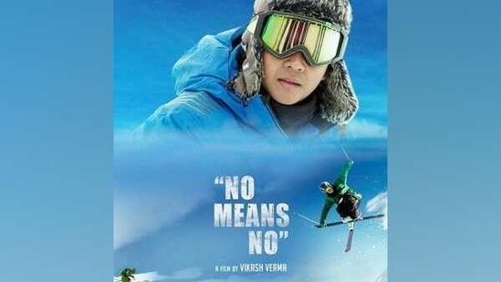 Indian audiences will be able to appreciate the hitherto unseen beauty of Zywiecczyzna region, Bielsko-Biala, Szczyrk and Zwardon since the film 'No Means No' has been extensively shot in Poland.(ANI)