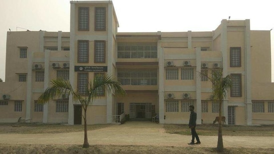 Purnea University was set up in the year 2018(Facebook)