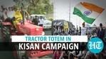 காங்கிரஸின் இந்திராணி மீனா ராஜஸ்தான் சட்டமன்றத்திற்கு (ஏஜென்சிகள்) ஒரு டிராக்டரை ஓட்டினார்