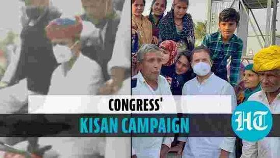 Rahul Gandhi addressed farmers in Rajasthan (Agencies)