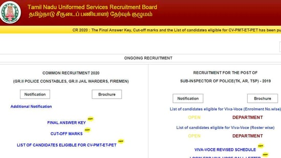 Candidates who have appeared in TNUSRB Common Recruitment exam for the posts of Gr.II Police Constable, Gr.II Jail Warder and Firemen for the year 2020 can check provisional selection list below.(tnusrbonline.org)