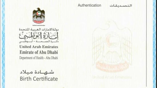 The first application for a birth certificate required for obtaining the UAE visa was rejected by the health department(HT Photo)
