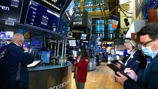 The New York Stock Exchange, traders work on the floor on Friday, Feb. 19. 2021. (AP File Photo )