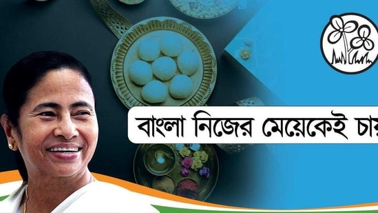Ahead of the Assembly election, Trinamool Congress released its new slogan on Saturday.