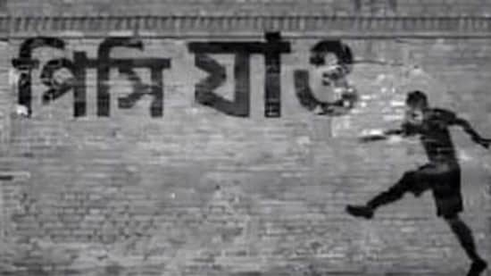 BJP released a music animation bidding adieu to Mamata Banerjee in the tune of Bella Ciao