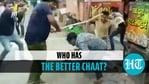 சாட் ஸ்டால் கடைக்காரர்கள் வாடிக்கையாளர்கள் மீது போராடுகிறார்கள்