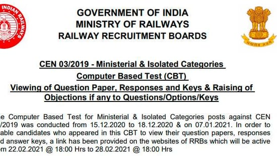 RRB had conducted the CBT for Ministerial and Isolated Categories posts from December 15 to 18, 2020, and on January 7, 2021.(RRB website)