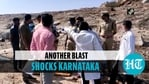 கர்நாடகாவில் குண்டுவெடிப்பு 6 பேர் கொல்லப்பட்டனர்