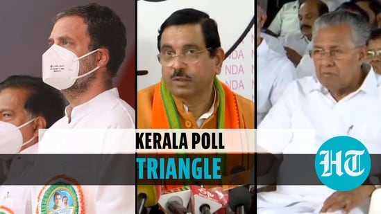 BJP's Pralhad Joshi trained guns on LDF and UDF ahead of polls (Agencies)