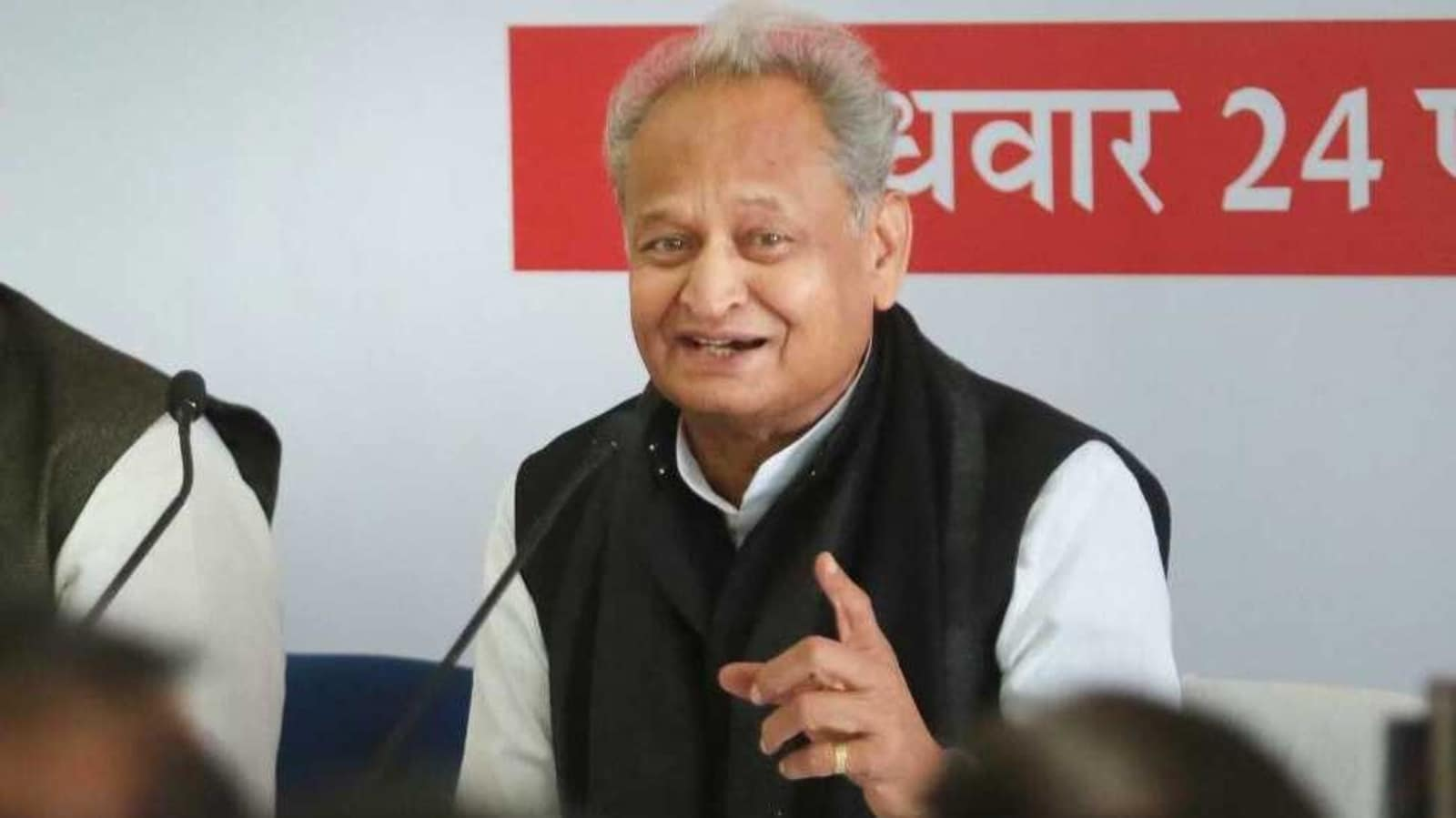 hindustantimes.com - HT Correspondent - Rajasthan to have separate agriculture budget from next year: Ashok Gehlot