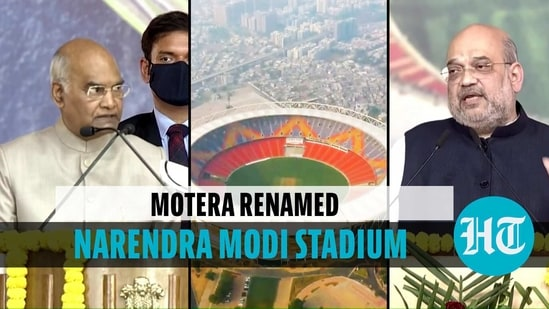 Sardar Patel cricket stadium in Motera renamed Narendra Modi stadium