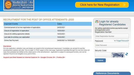 RBI Office Attendant Recruitment 2021.(Screengrab )