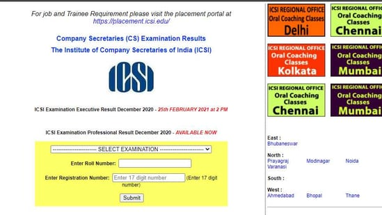 ICSI CS Professional results 2020.(Screengrab )