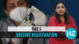 India's Phase 2 vaccination involves elderly, those with comorbidities (HT)