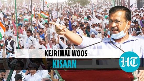 Delhi CM Arvind Kejriwal visited Uttar Pradesh's Meerut on February 28