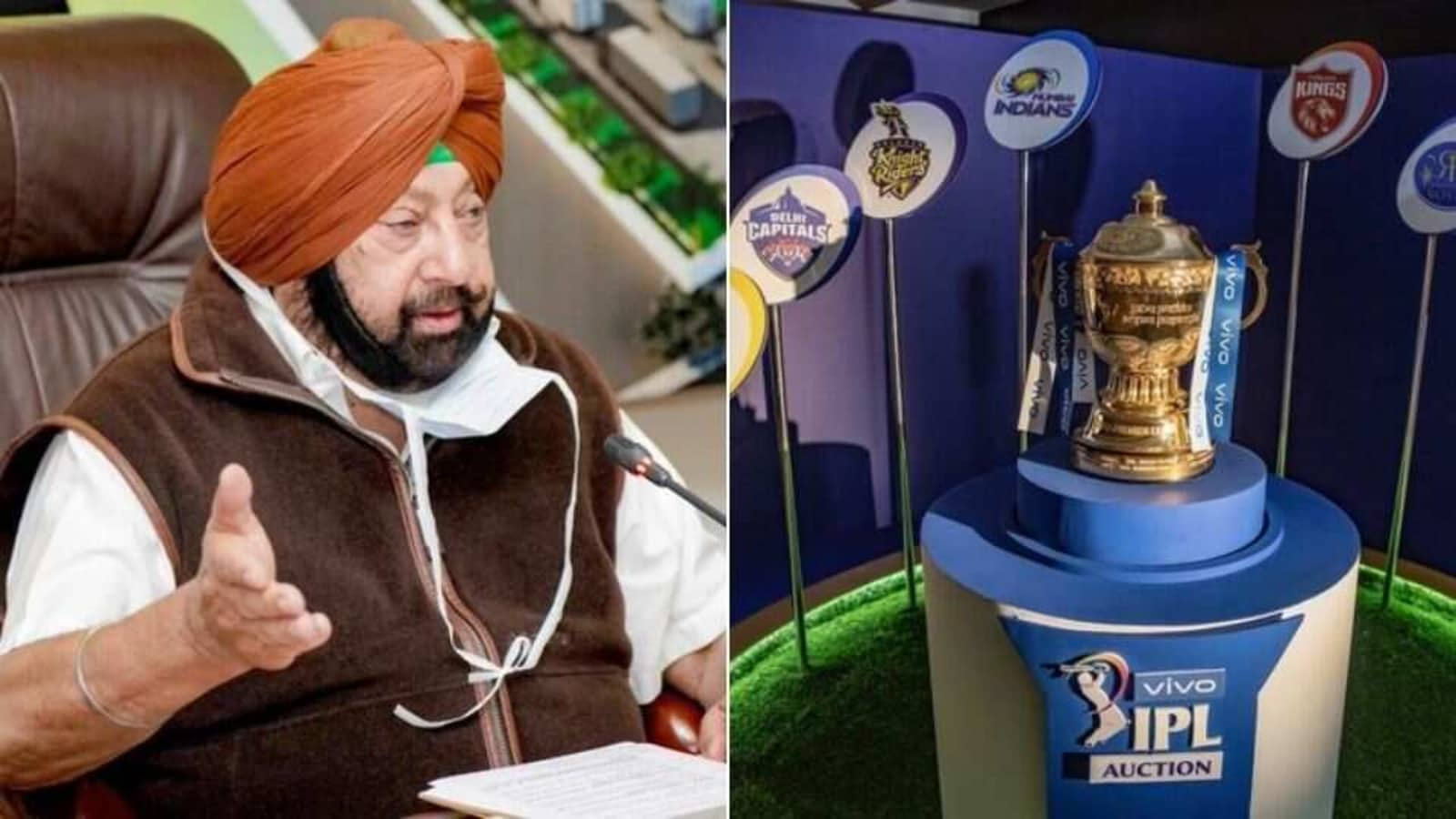 Surprised at exclusion of Mohali for IPL, want BCCI to reconsider decision: Punjab CM - Hindustan Times