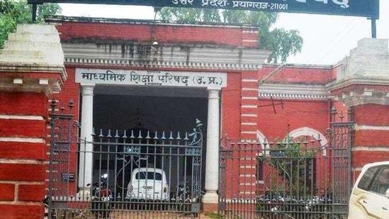 Prayagraj-based UP Board headquarters.(HT File)