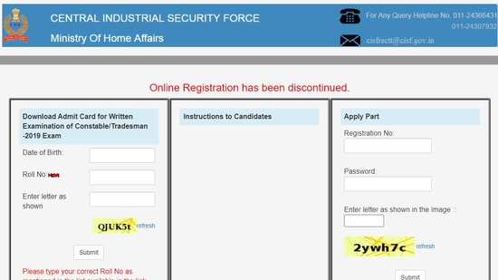 CISF Tradesman Constable admit card 2021.(Screengrab )