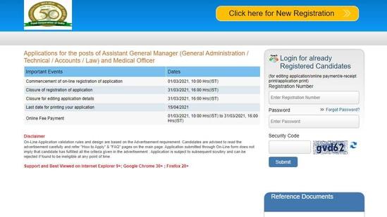 FCI Recruitment 2021.(Screengrab )