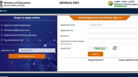 JEE main answer key 2021.(Screengrab )
