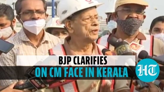 BJP clarifies on CM candidate decision in Kerala