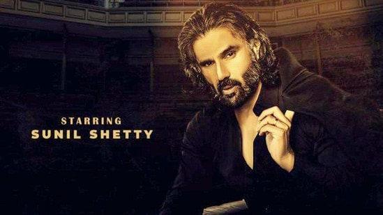 Actor Suniel Shetty has filed a police complaint.