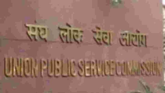 UPSC Civil Services main exam admit card 2020 out