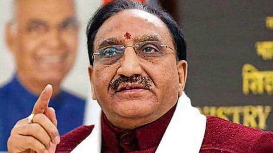 The event will be inaugurated by Ramesh Pokhriyal Nishank, the Union Education Minister, at a virtual ceremony on March 5.(HT File)
