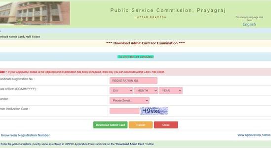 UPPSC Vetting Officer admit card 2021.(Screengrab )