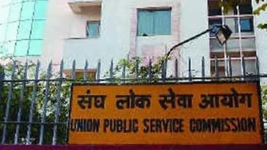 UPSC exam result out(HT File)