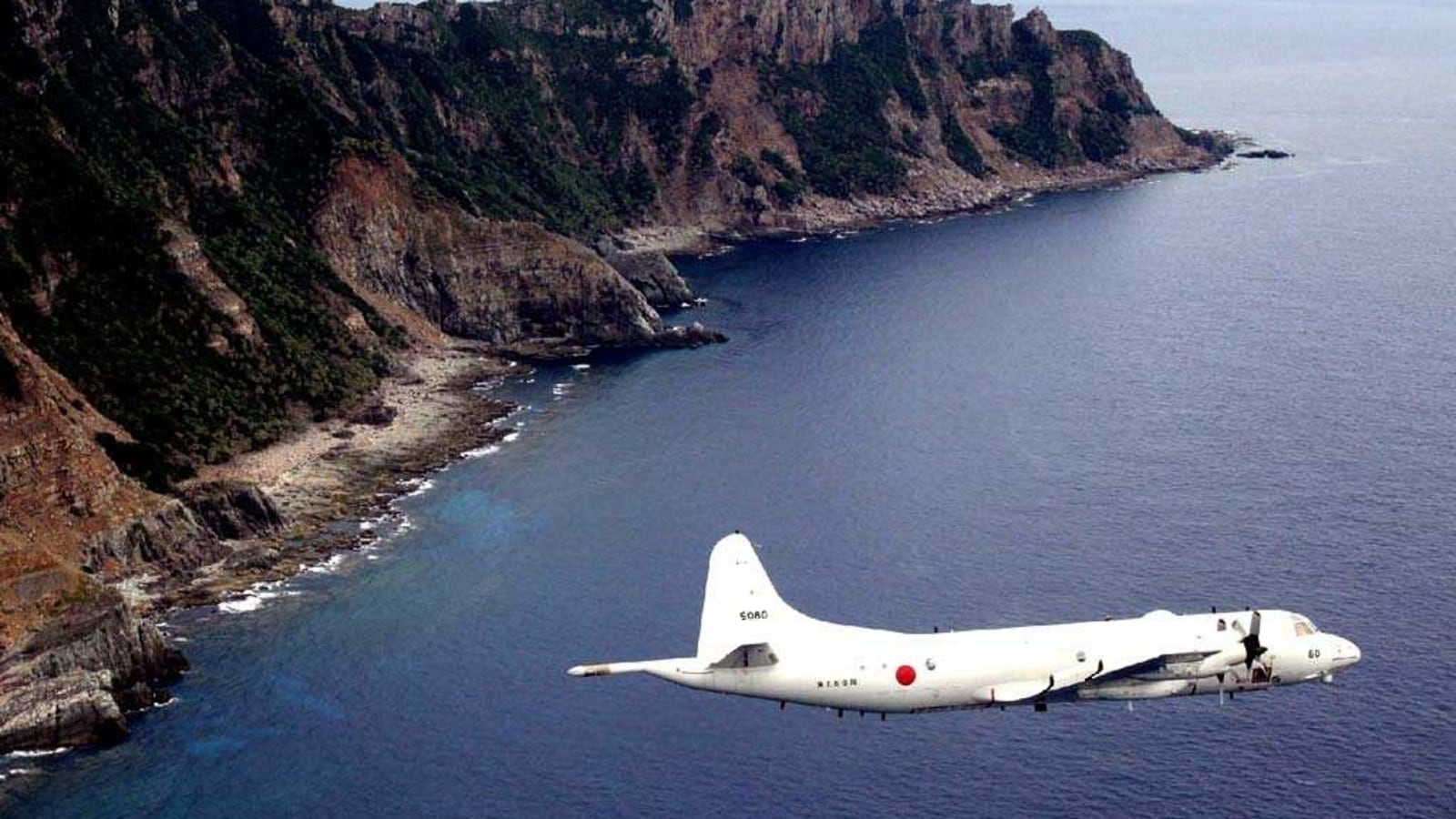 Report says Japan planning to send armed forces to East China Sea