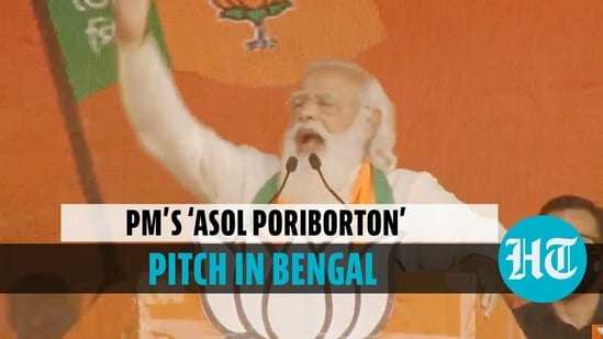 PM Modi's poll pitch in West Bengal