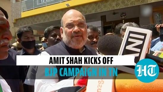 Amit Shah in Tamil Nadu
