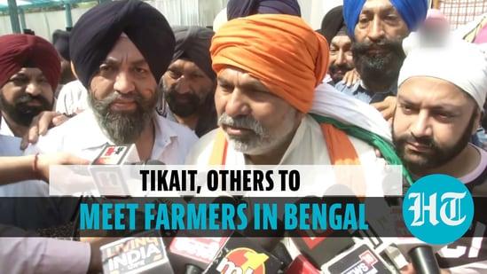 Rakesh Tikait announced farmer meet in Bengal ahead of state polls (ANI)