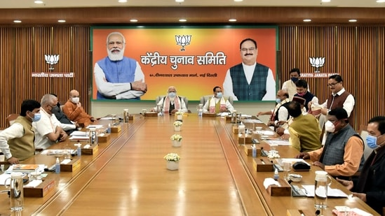 "Assam BJP chief Ranjeet Kumar Dass said: ""There will be a meeting of the parliamentary board at 5 pm, in the presence of Prime Minister Narendra Modi.""(ANI)"