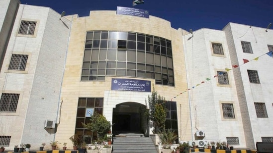 A center affiliated to the Public Security Directorate in Jordan's Amman (AFP File)