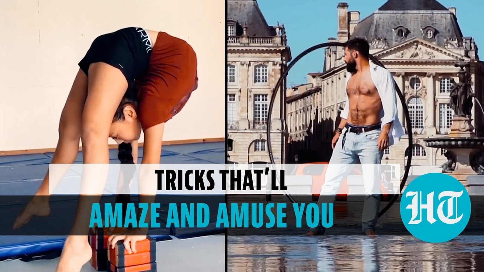 Video of people performing tricks will make you go wow