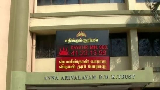 Countdown timer set to May 2, 2021 in the DMK office building in Chennai.(ANI)