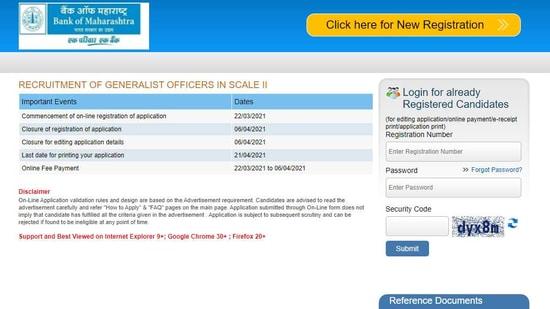 Bank of Maharashtra Recruitment 2021.(Screengrab )