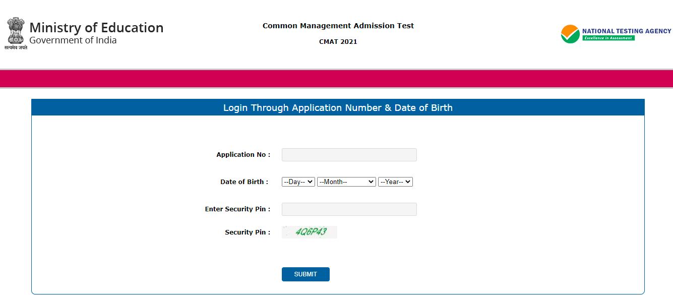 CMAT admit card 2021(cmat.nta.nic.in)